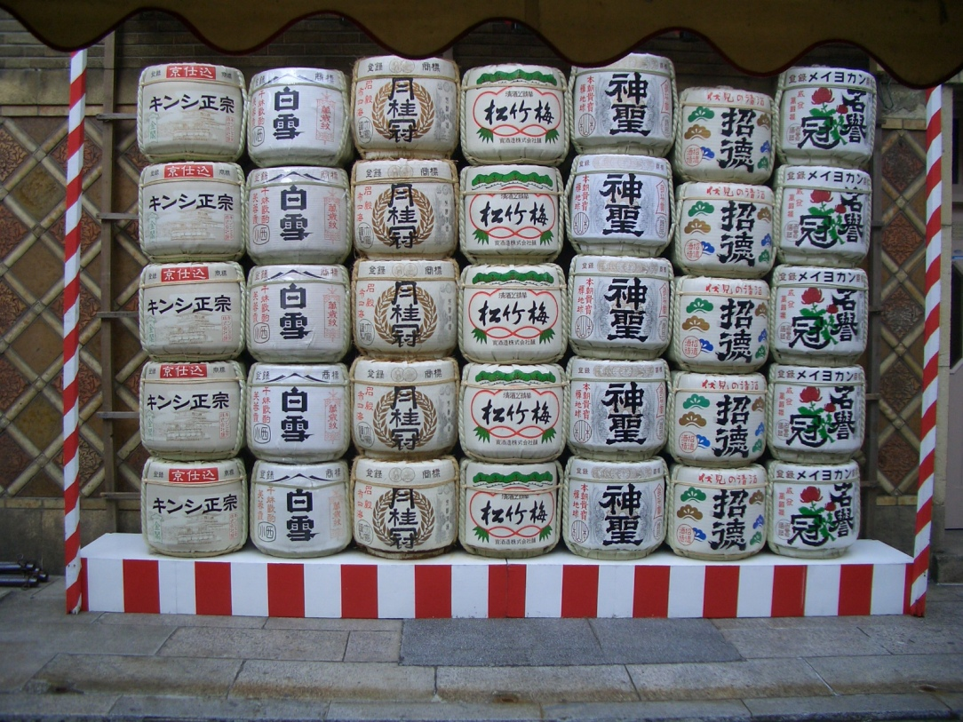 Sake barrels outside Potocho theatre